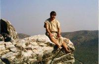Непал, Пик Орла
