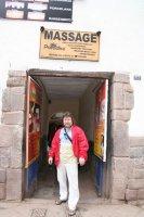 Перу, после массажа