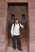 Перу, постройки Инков